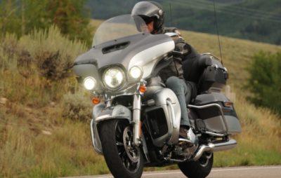 Nom de code: «Project Rushmore» :: Harley-Davidson
