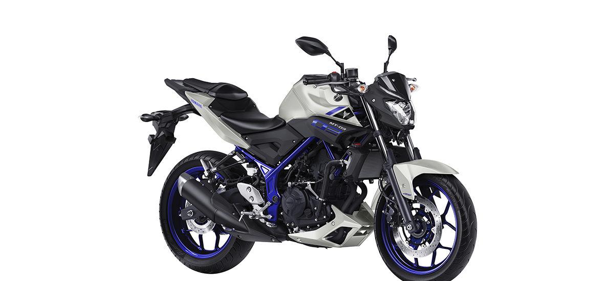 Yamaha MT-03 – Agile et facile
