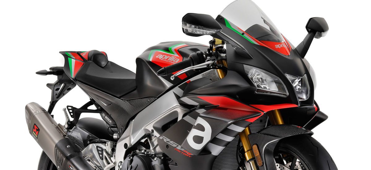 L'Aprilia RSV4 1100 Factory se dote de suspensions semi-actives